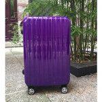 PARTYPRINCE Valise Bagage taille 68 cm ABS ultra léger rigide 4 roulettes 70L de la marque PARTYPRINCE image 1 produit